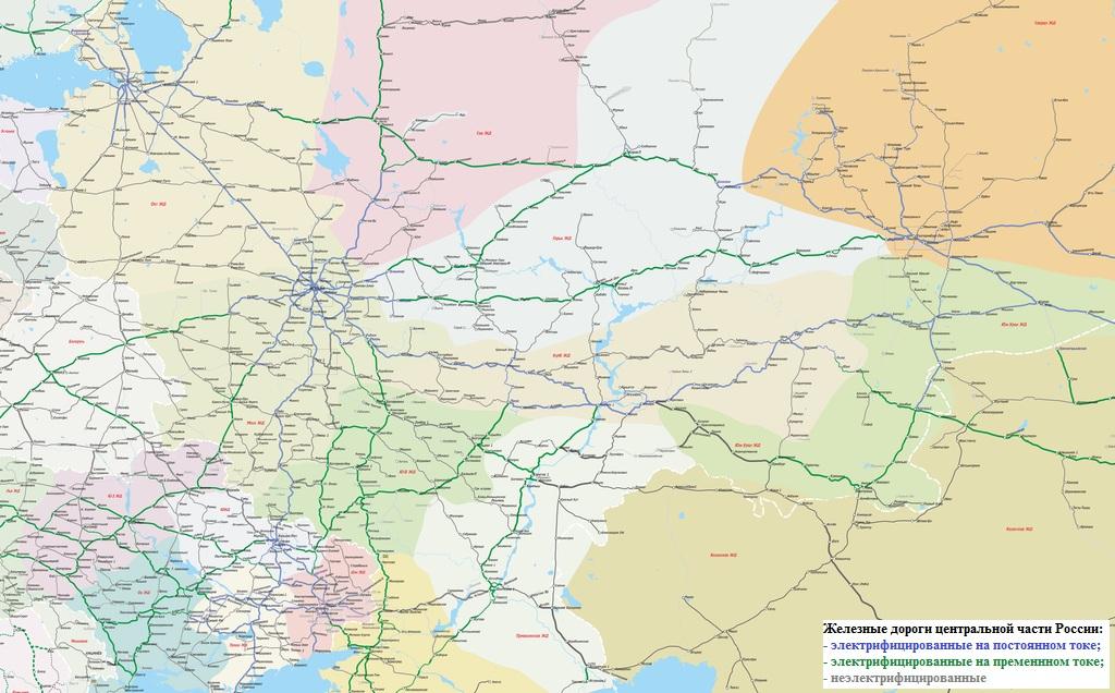 Железные дороги центральной части России